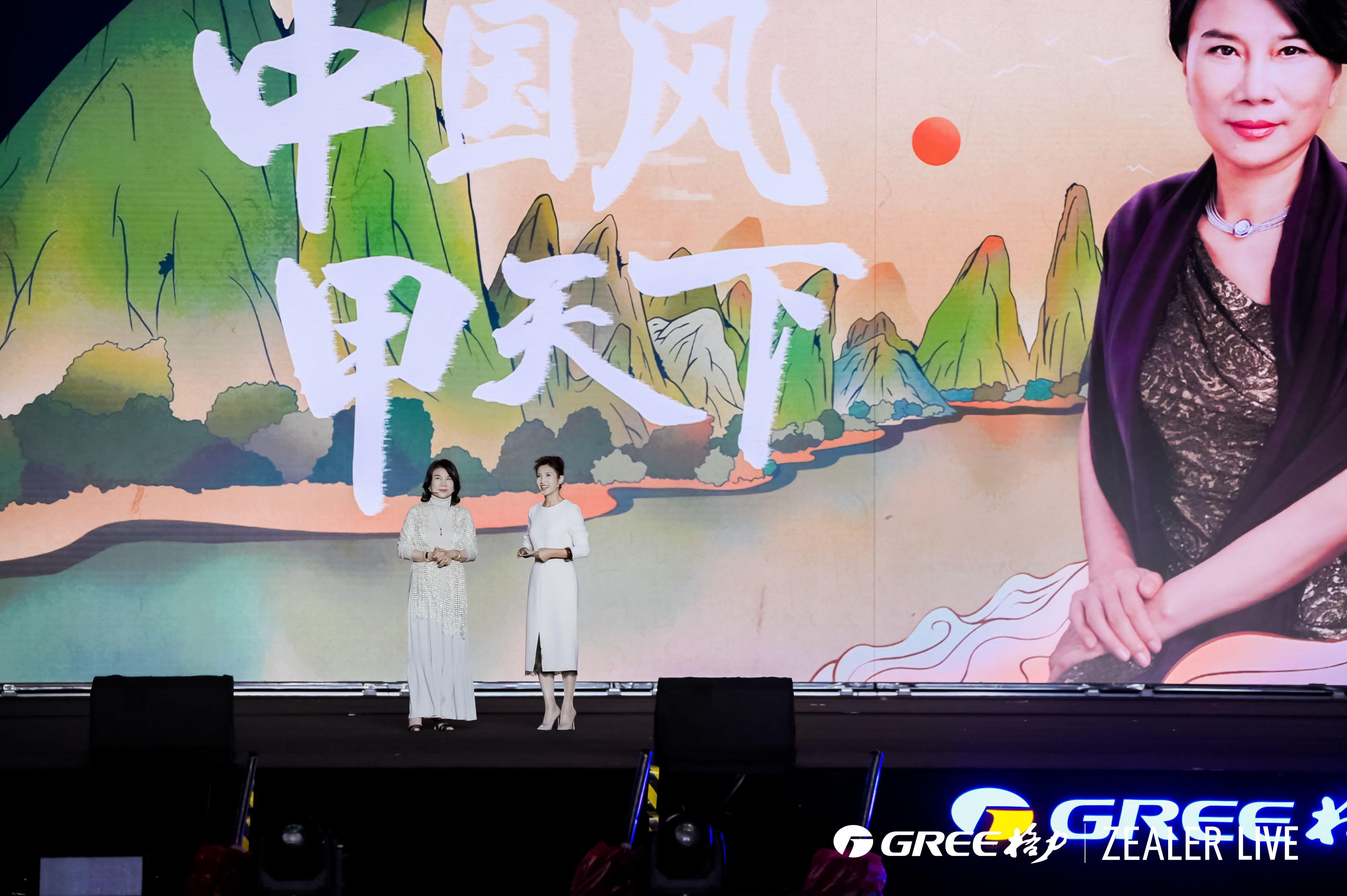 """董明珠桂林直播诠释创新""""中国风"""" 完成销售11.8亿"""